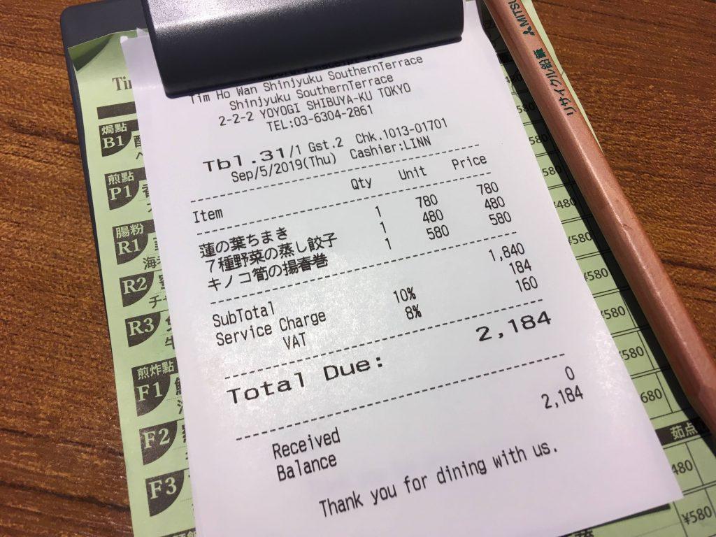 【新宿は穴場】香港点心専門店『ティム・ホー・ワン(Tim Ho Wan)』は個室予約もできる子連れにもおすすめのお店-メニュー写真付き