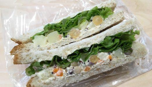 【レビュー】ビオセボンオリジナルサンドイッチ「8品目のヴィーガンサンド」を食べてみました