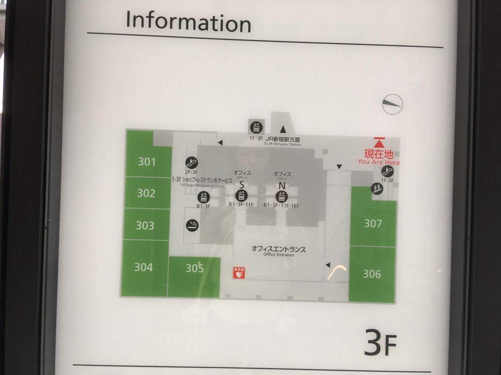 リンクスクエア新宿 フロアマップ3階