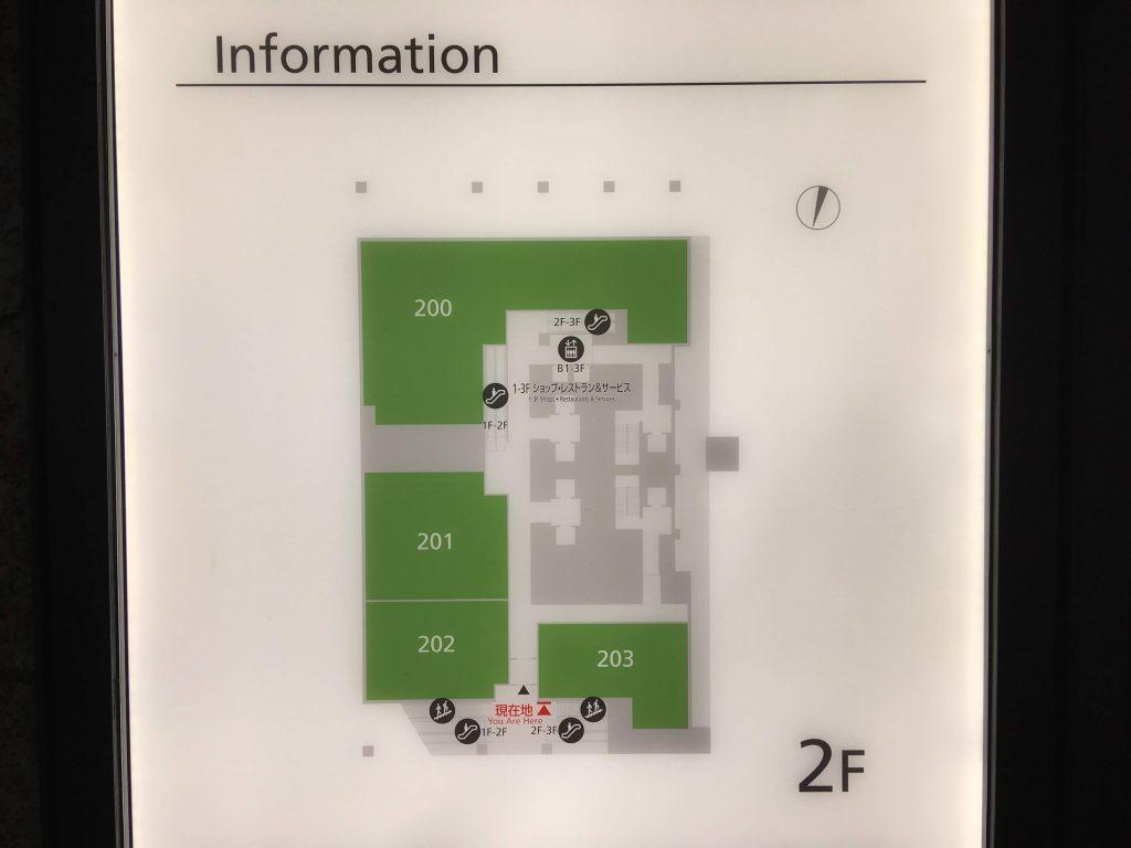 リンクスクエア新宿 フロアマップ2階