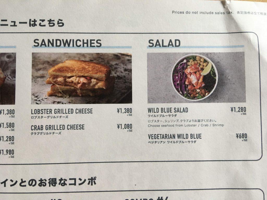新宿サザンテラスに「eggslut」「BOUL'ANGE」「LUKE'S LOBSTER」の入ったフードホール(ALL DAY FOOD HALL)がオープン!