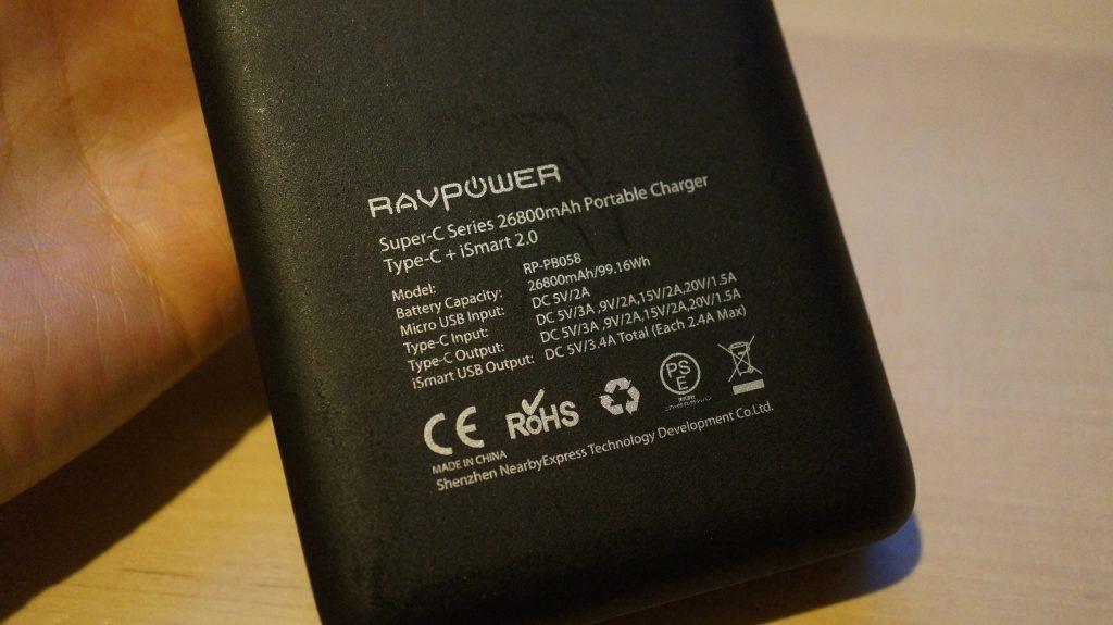 RAV Power 容量26800mAhのUSB-Type Cモバイルバッテリー、急速充電も対応