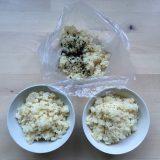ポリ袋調理炊飯で、ご飯2茶碗分と小さなおにぎりが1つできました