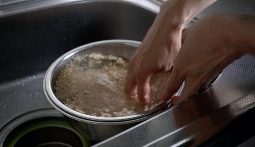 【洗い米】米の下ごしらえのやり方と保存方法