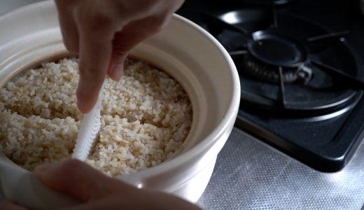 土鍋ご飯の炊き方【洗い米編】