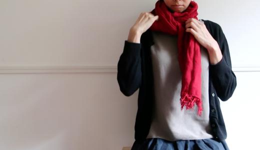 【少ない服で着回す】上下3着ずつのシンプルな服で、30コーディネート(2020年秋ver.)