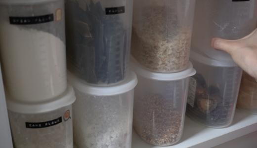 【粉物の保存収納】100均の保存容器と本棚で作る、使いやすい粉物収納